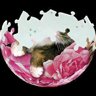 Bed of Roses - Kitten: 3 inch