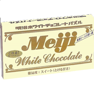 Chocolate Puzzle - White Chocolate