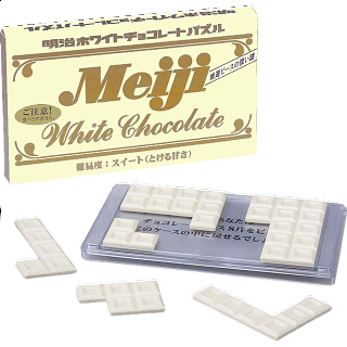 Chocolate Puzzle - White Chocolate
