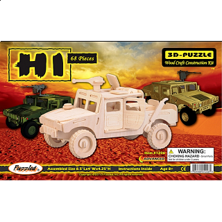 H1 LR All Terrain Vehicle - 3D Wooden Puzzle