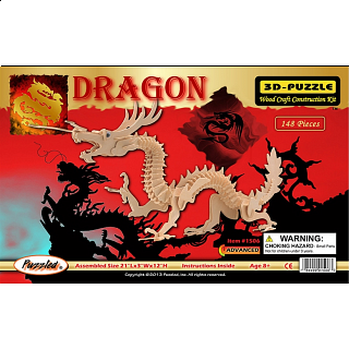 Dragon - Medium - 3D Wooden Puzzle