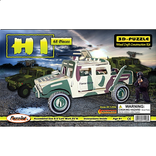 H1 LR All Terrain Vehicle - Illuminated 3D Wooden Puzzle
