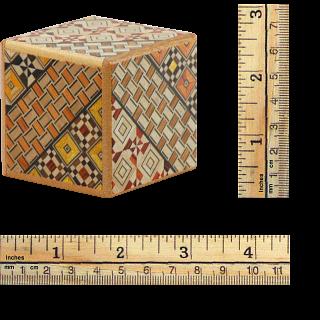 2 Sun Cube 4 Step Koyosegi