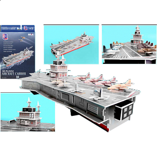 Aircraft Carrier - 3D Jigsaw Puzzle
