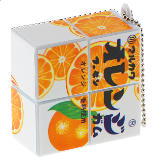 2x2x1 Rotational  Keychain Puzzle - Orange