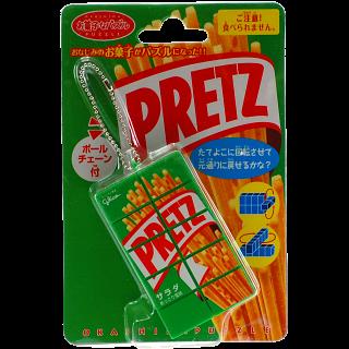 5x1x2 Rotational  Keychain Puzzle - Pretz