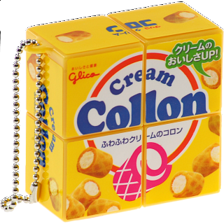 2x2x1 Rotational  Keychain Puzzle - Cream Collon