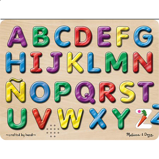 Spanish Alphabet Sound Puzzle