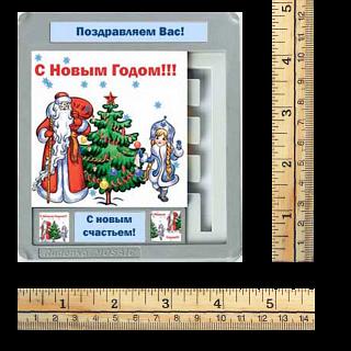 Mosaic Rudenko - New Year