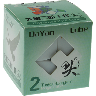 2x2x2 I - Stickerless for Speed Cubing (46x46mm)