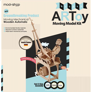 ARToy Moving Model Kit - Sailing into the Wind