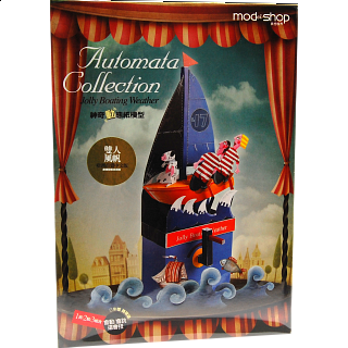 Automata Collection - Jolly Boating Weather