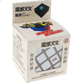 4x4x4 Windmill Cube - Black Body