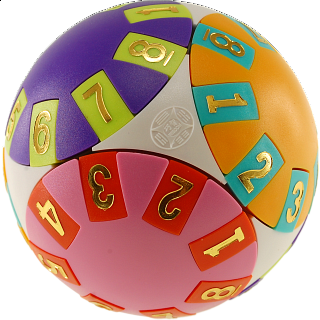 Wisdom Ball - INSPIRATION