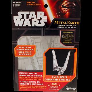 Metal Earth: Star Wars - Kylo Ren's Command Shuttle
