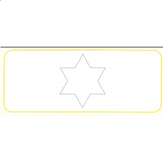 Star of David - Version 2