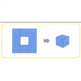 Create a Cube Puzzle