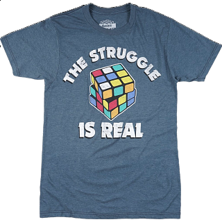 The Struggle is Real - T-Shirt