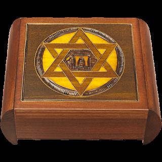 Star of David Secret Box - Brown