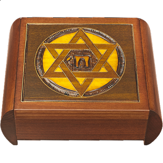 Star of David Secret Box - Brown