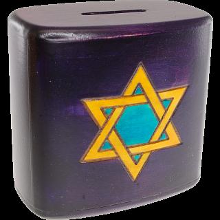 Tshedaka Secret Box - Purple