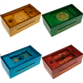 Group Special - a set of 4 Secret Opening Boxes - Engraved