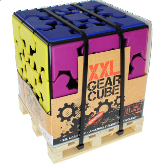 XXL Gear Cube - Black Body