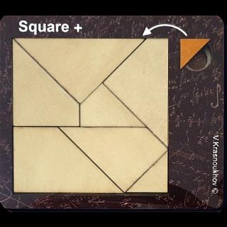 Square + - Krasnoukhov's Amazing Packing Problems
