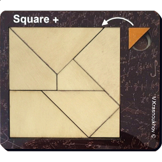 Square + - Krasnoukhov's Amazing Packing Problems
