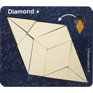 Diamond + - Krasnoukhov's Amazing Packing Problems