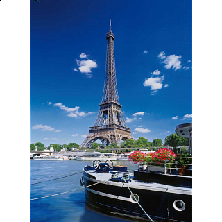 Paris - Square Box