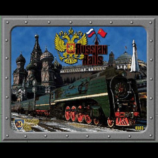 russian-rails