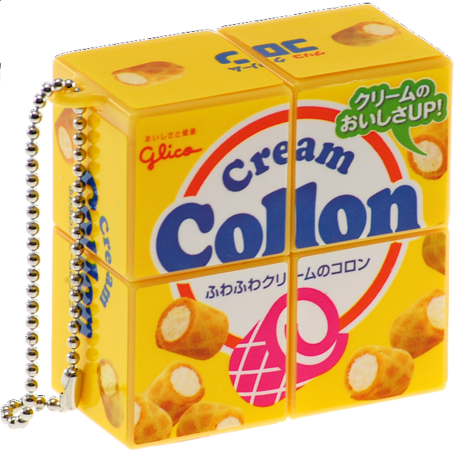 2x2x1-rotational-keychain-puzzle-cream-collon