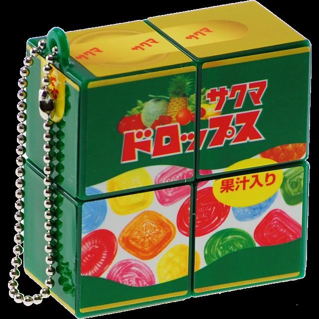 2x2x1-rotational-keychain-puzzle-sakuma
