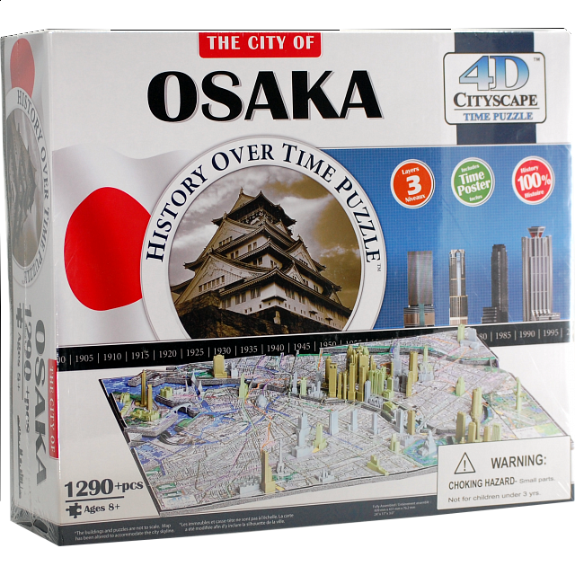 4d-city-scape-time-puzzle-osaka