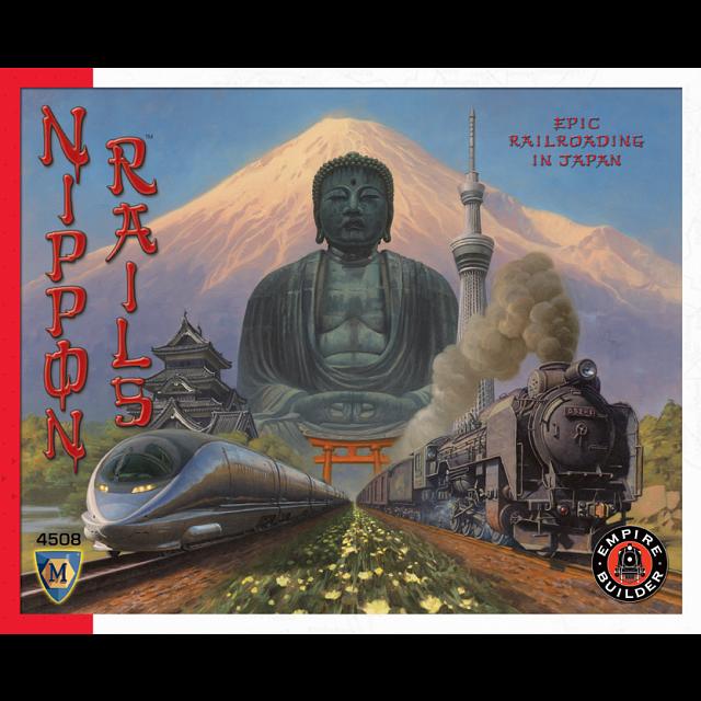 nippon-rails-2nd-edition