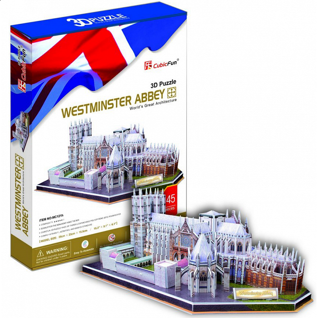 westminster-abbey-3d-jigsaw-puzzle