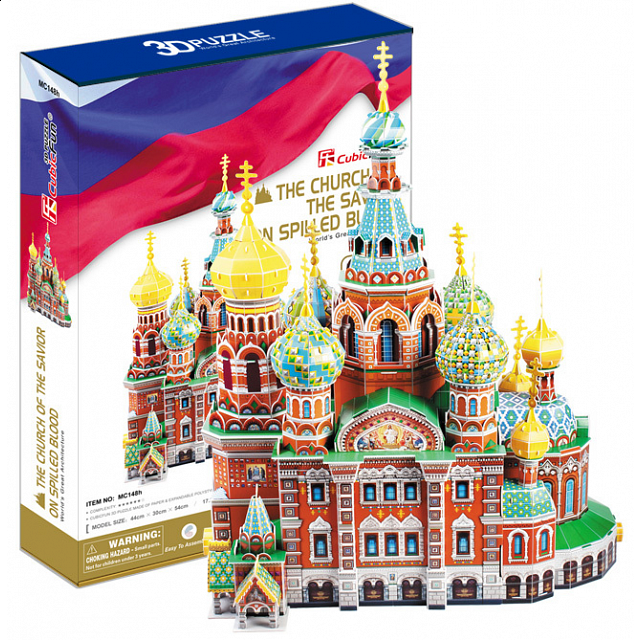 the-church-of-the-savior-on-spilled-blood-3d-jigsaw-puzzle