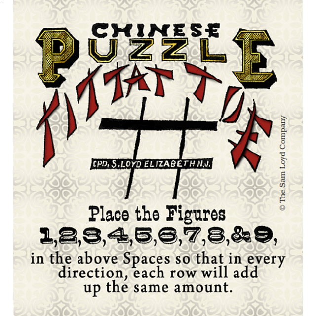 Chinese Puzzle Tittat Toe