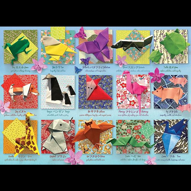 Origami Animals - Large Piece