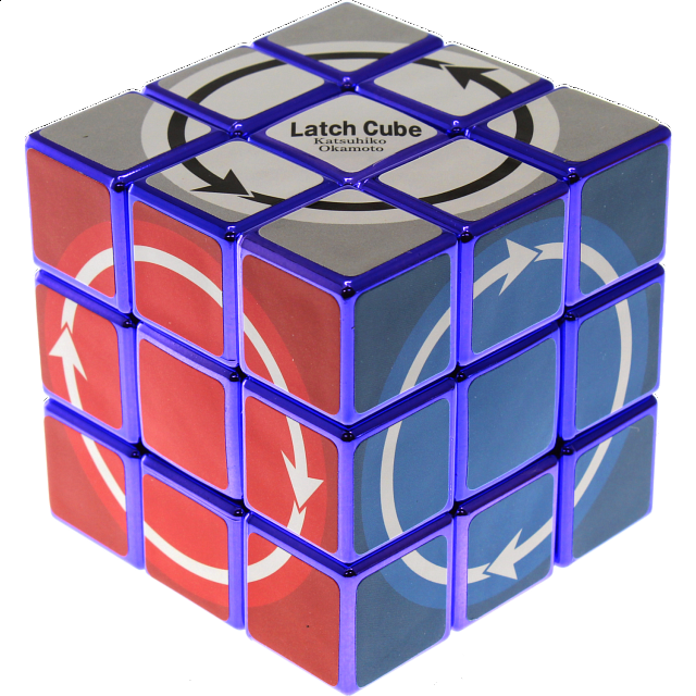 Latch Cube - Metallized Purple Body