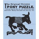 The Original Chinese Pony Puzzle - Trade Card image