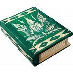 Romanian Secret Book Box - Green