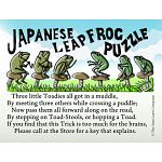 Japanese Leapfrog Puzzle image
