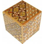 2 Sun Cube 12 Step Koyosegi