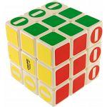Evgeniy Cross-Road Bandage Cube - White Body image