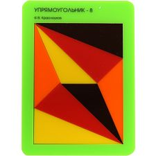 Rectangling of Triangles - (revisited) -