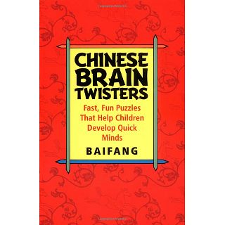 Cheap Puzzle Master Chinese Brain Twisters – book Puzzle(PM02280)