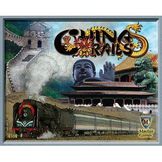 china-rails