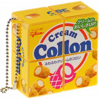 2x2x1-rotational-keychain-puzzle-cream-collon